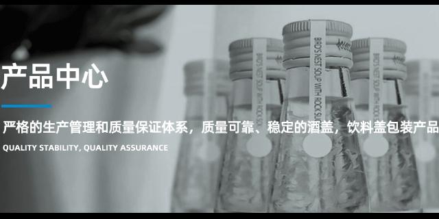 辽宁化妆品瓶盖厂家 欢迎来电「烟台市福山宏达铝制品供应」