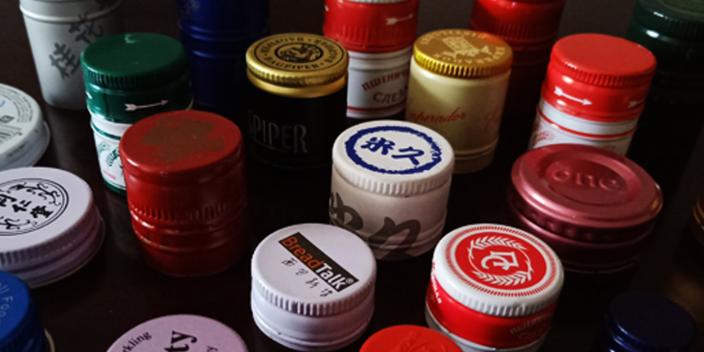 淄博宏達塑料防偽蓋 來電咨詢「煙臺市福山宏達鋁制品供應」