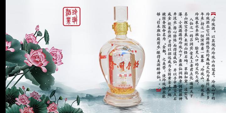 云南白酒供应商 诚信服务「山东玲珑酒业供应」