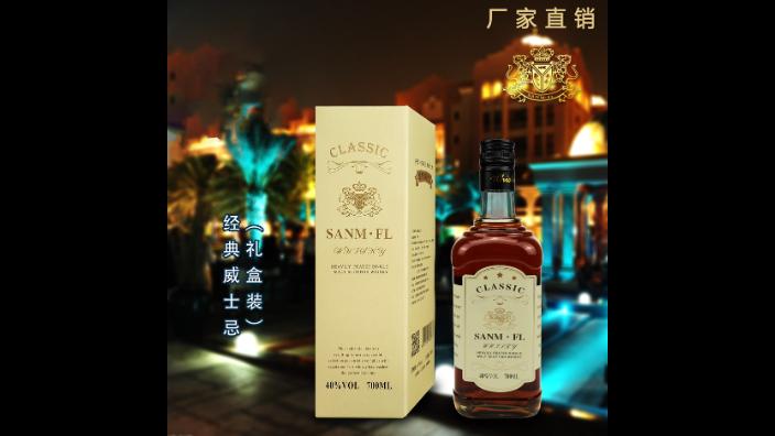 安徽经典威士忌供应商 真诚推荐 山东玲珑酒业供应