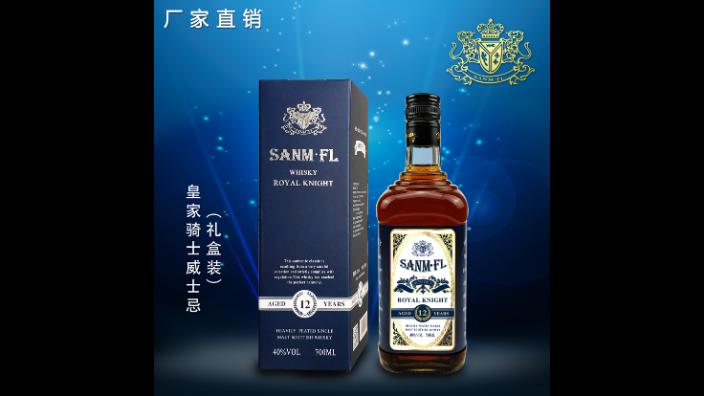 浙江单一麦芽威士忌批发 有口皆碑 山东玲珑酒业供应