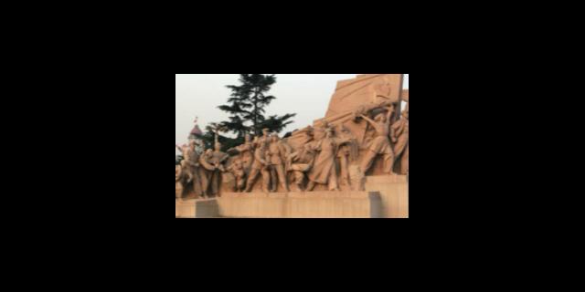 北京正规雕塑艺术共同合作