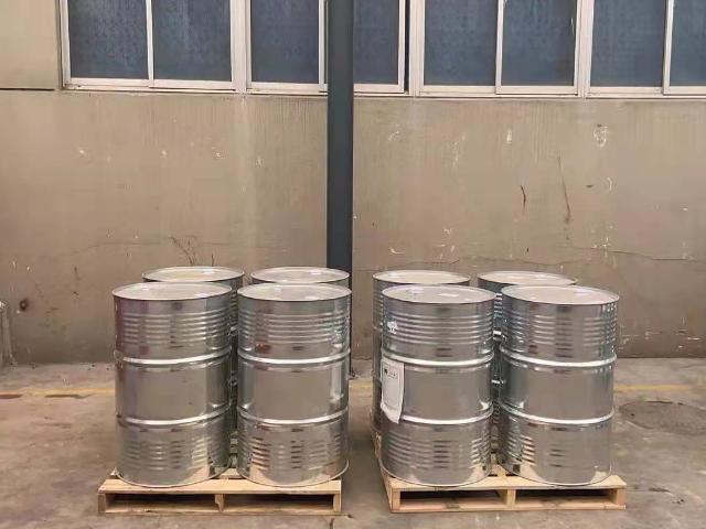 2 羥甲基四氫呋喃經銷商 信息推薦「上海元辰化工原料供應」