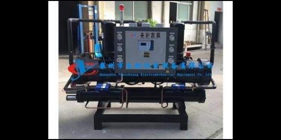 福建冷水機價格 來電咨詢「泉州市元創機電設備供應」