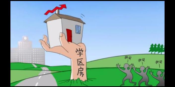 湖北法拍房正规平台 客户至上 四川玉安珐拍科技供应