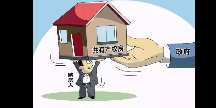广东法院拍卖房产网 诚信服务 四川玉安珐拍科技供应