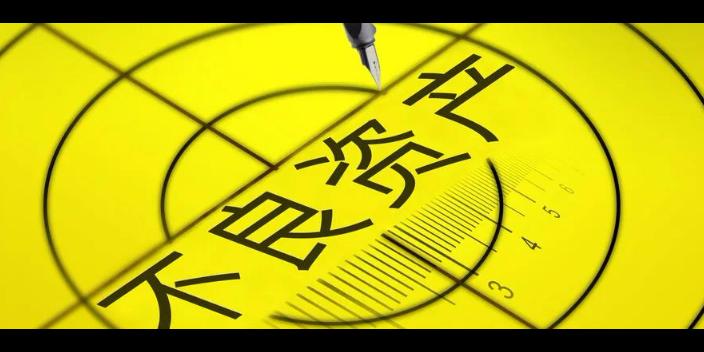 广东**拍卖房产增值税,法拍房咨询