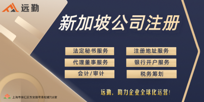 浙江选择公司年审包含哪些内容