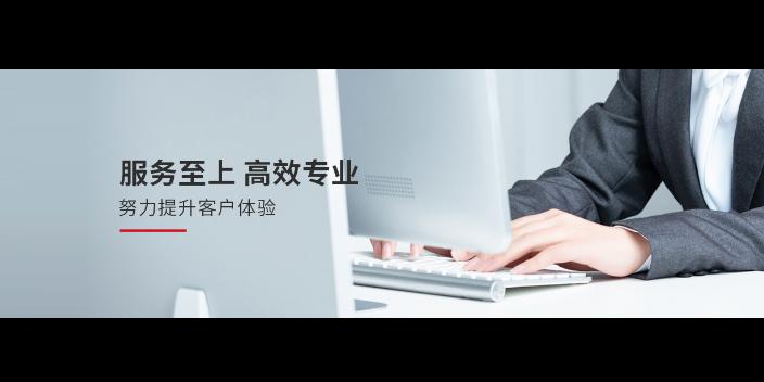 上海加工制冷设备安装平台