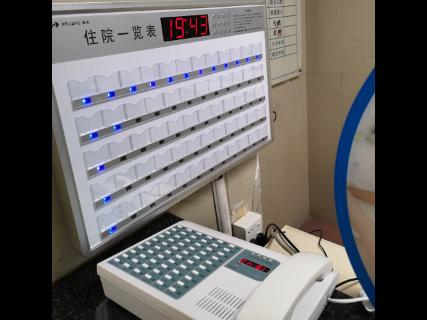 罗湖区医用治呼叫对讲系统安装,呼叫对讲系统