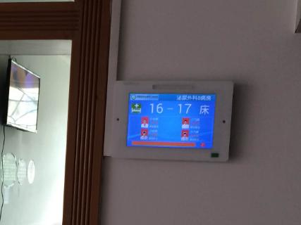 南山区集成呼叫对讲系统采购「深圳市粤康机电净化工程供应」