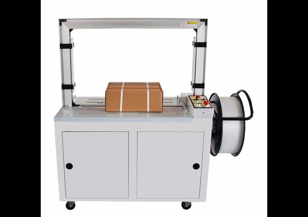 全自動打包機設備生產廠家 服務為先「上海悅聯包裝器材供應」