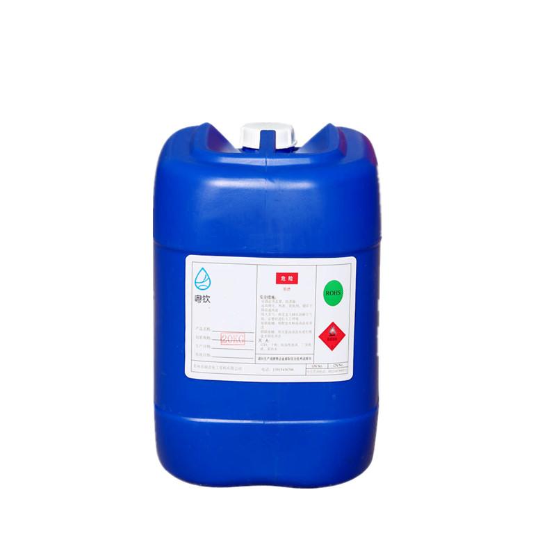 120#白电油 欢迎咨询「上海粤钦化工供应」