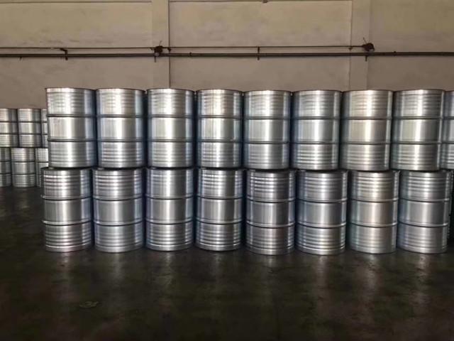 杭州印刷稀釋劑現貨 歡迎咨詢「上?;洑J化工供應」