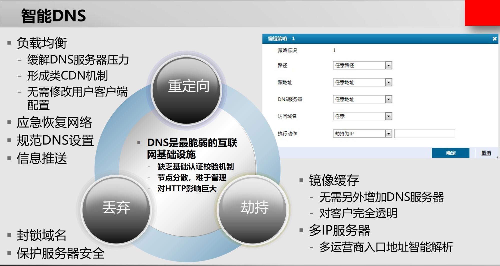 漳州堡垒机系统管理平台 创造辉煌「浙江越昕供应」