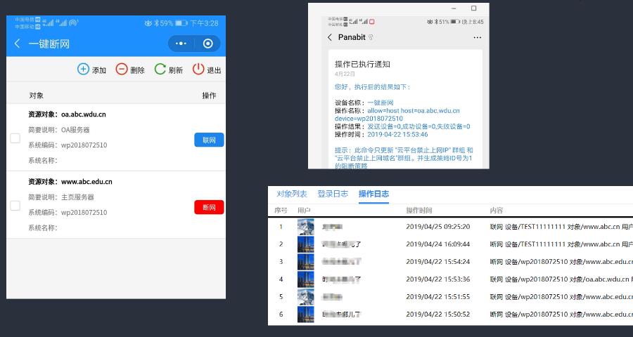 徐州視頻會議價格 信息推薦「浙江越昕供應」