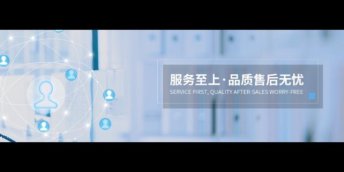 闵行区创新企业管理诚信互利,企业管理