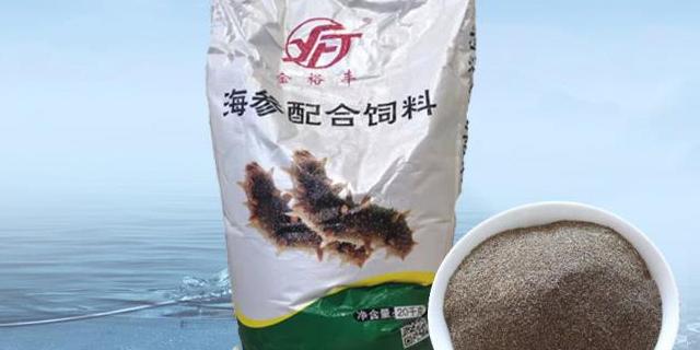 台州鲍鱼饲料销售批发,饲料