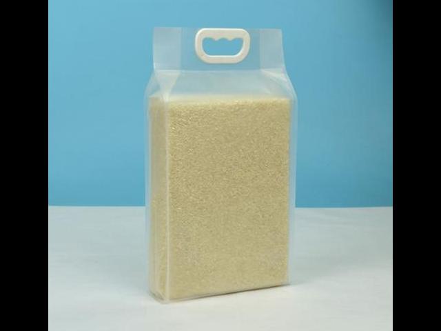 真空透明袋哪里買 歡迎咨詢「上海禹和包裝制品供應」