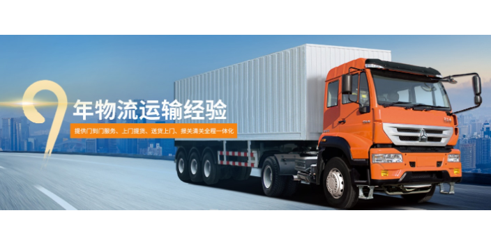 包清關越南公路運輸價格咨詢 誠信服務「運典物流供應」
