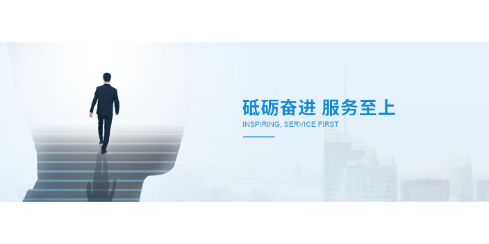 上海电力应急技术转让诚信为本