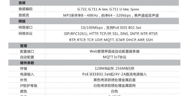 连云港广播系统是什么 来电咨询「允鸿资通供」