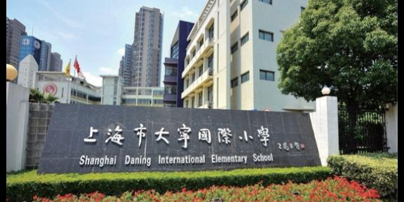 上海工地技防工程 創新服務「上海韻凱智能科技供應」