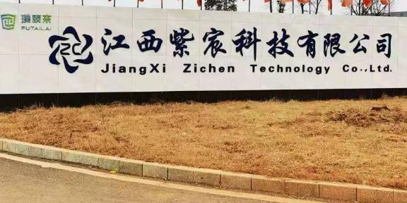 電子巡檢系統怎么樣 客戶至上「上海韻凱智能科技供應」