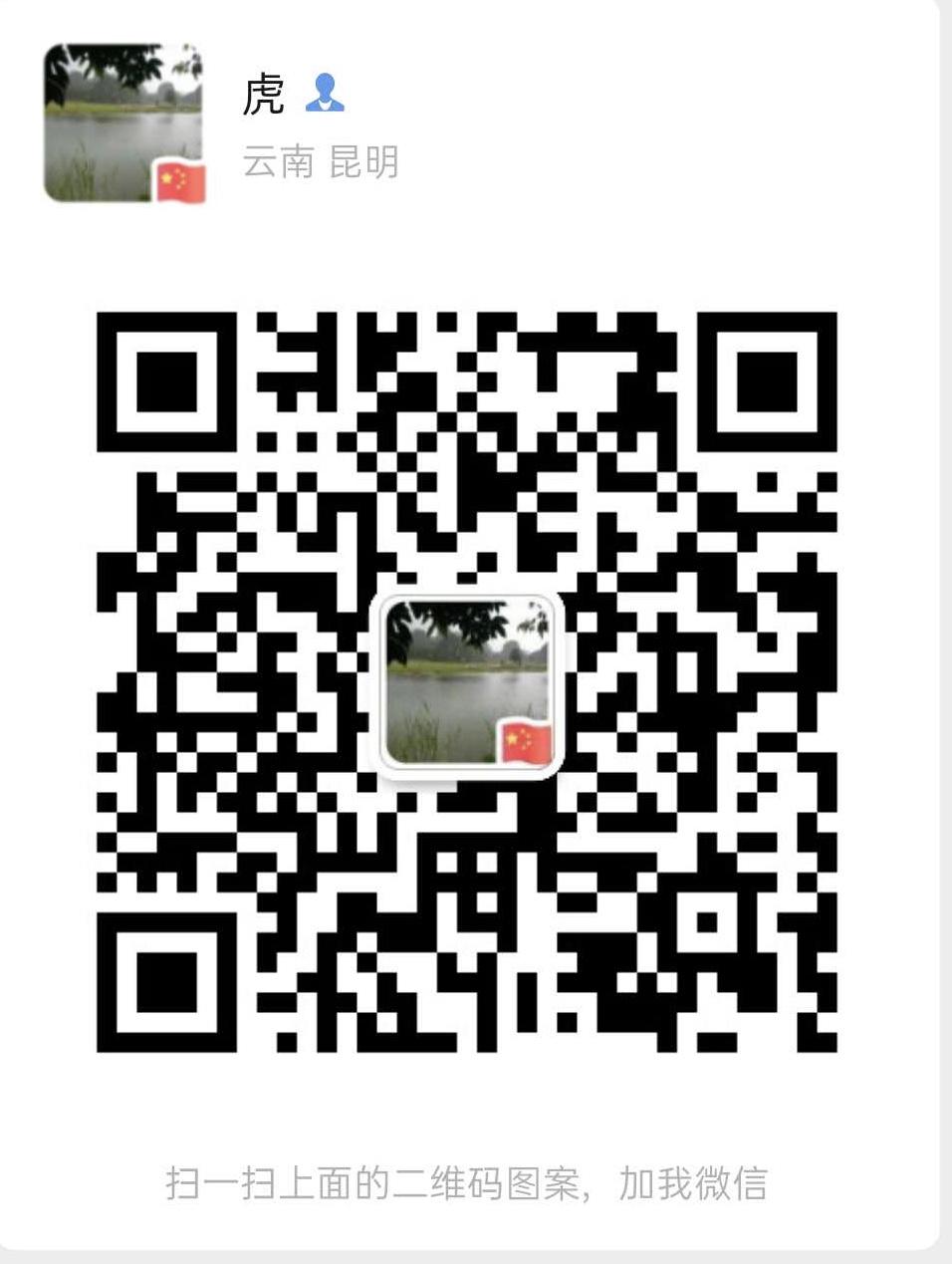 云南特別勞商貿有限公司