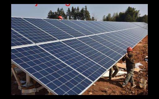 昆明多晶硅太阳能电池板安装厂家