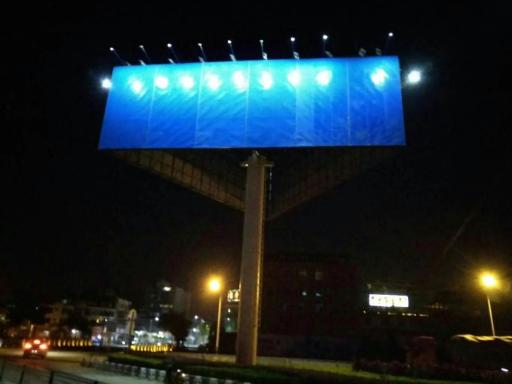 太阳能路灯发电系统