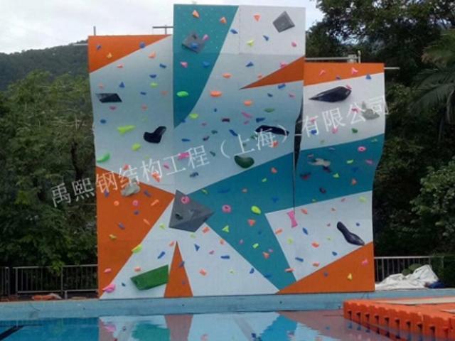 杨浦区娱乐式攀岩墙搭建