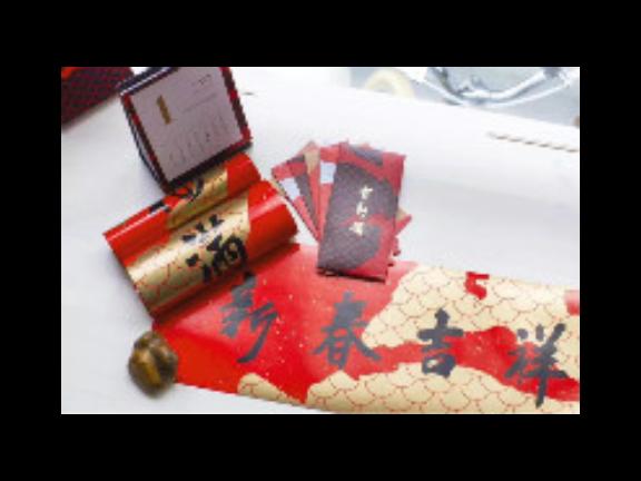 杨浦区创意类产品礼盒哪里买