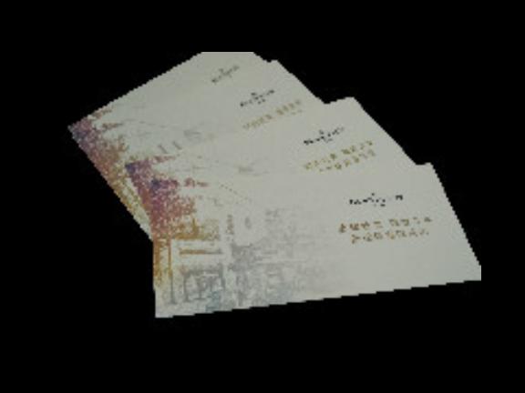 镇江商务印刷厂家销售