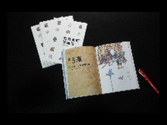 宁波商务印刷报价多少 欢迎咨询「上海羽轩印务供应」