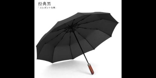 金華長柄傘批發價「上海雨緣實業供應」