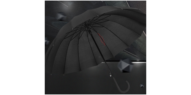 南京高尔夫雨伞厂家「上海雨缘实业供应」