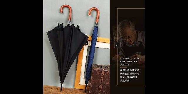 安徽折叠透明雨伞定制厂家「上海雨缘实业供应」