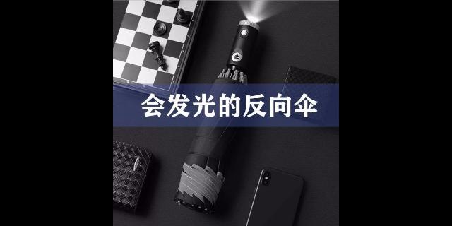 山西直桿雨傘廠家供應「上海雨緣實業供應」