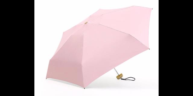 四川专业雨伞定制厂家「上海雨缘实业供应」