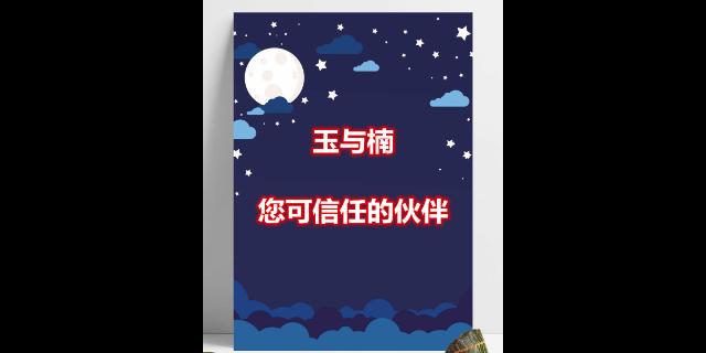 湖南歷史悠久財務咨詢中國會計準則