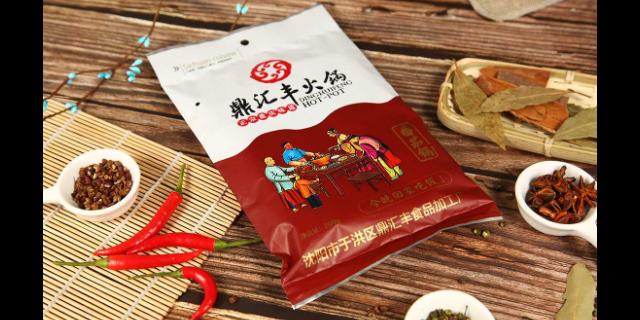 郑州鱼咬羊火锅加盟费用 欢迎咨询「颐厨供」