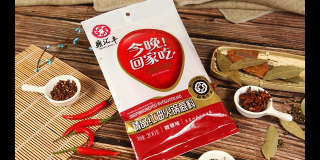 鄒立國火鍋超市官網 歡迎咨詢「頤廚供」