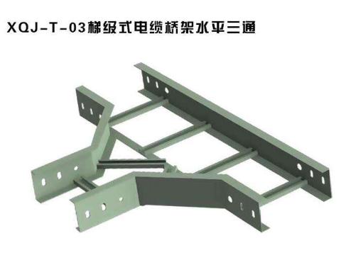 梯级式大跨距桥架费用「上海扬迅电气设备供应」