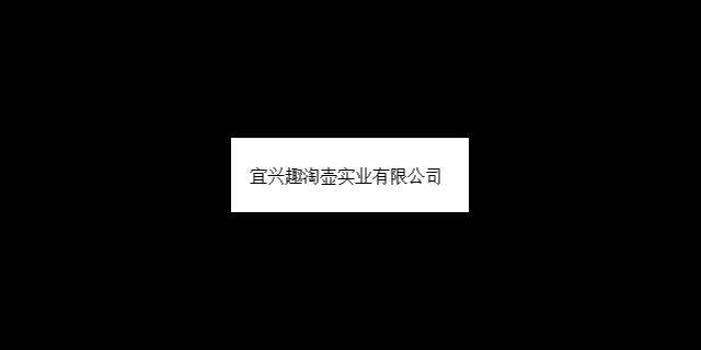 杨浦区木制不锈钢制品联系人