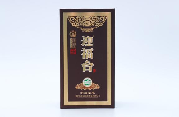 贵州怀仁原浆白酒预订 来电咨询「宜兴市迎福台商贸供应」