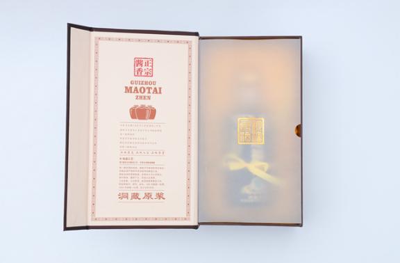 贵州怀仁茅台镇原浆白酒招商加盟 欢迎来电「宜兴市迎福台商贸供应」