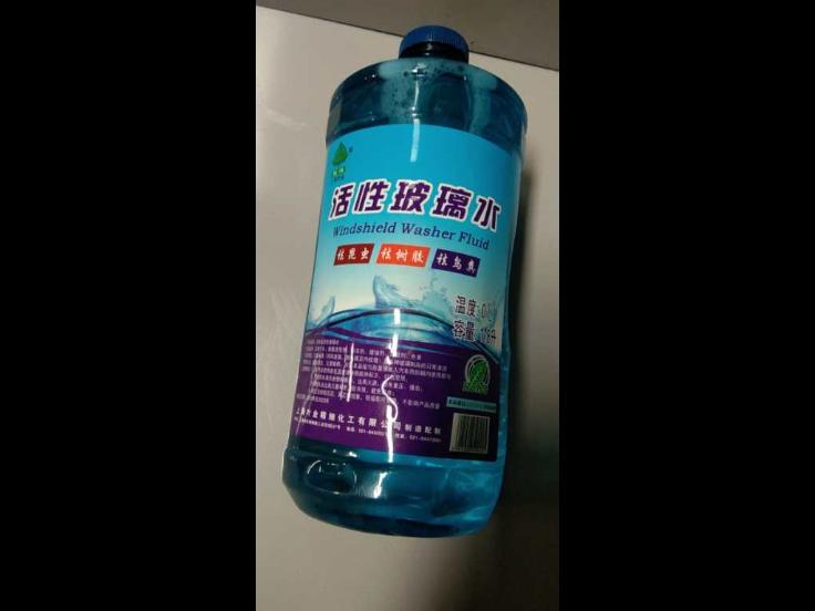 鹽城汽車玻璃水多少錢 來電咨詢「上海葉業精細化工供應」