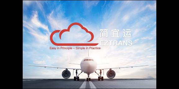 上海ShangHai到西班牙港Port of Spain船代報價 簡宜運供應