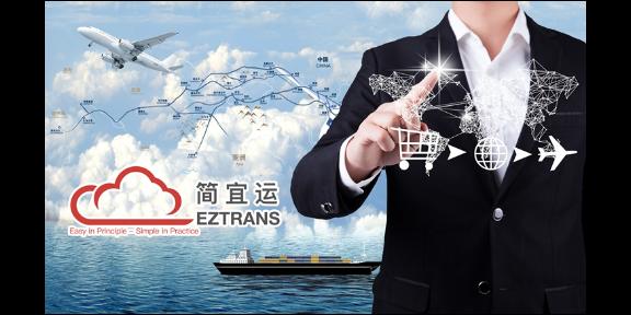 上海ShangHai到美因茨MAINZ电动助力车运输 简宜运供应